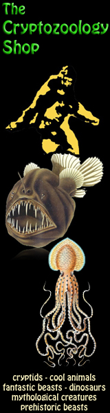 Cryptozoology Shop Affiliate Banner